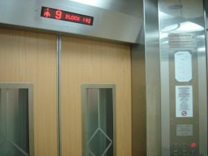 Elevator Accidents NYC